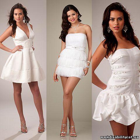 Белое коктейльное платье | Если впереди у вас